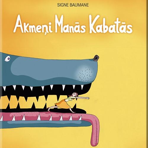 """Signes Baumanes animācijas filma """"Akmeņi manās kabatās"""""""
