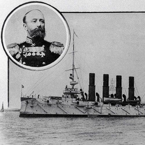 """Vēsturnieku skatījums """"Krievijas impērijas Latvijas varoņi"""""""