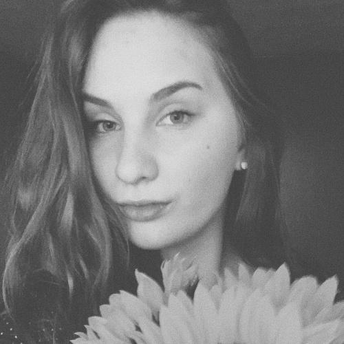 Anna Luīze Ruskule