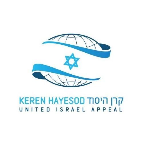 """Izraēlas fonds """"Keren Hayesod"""" – UIA (United Israel Appeal)"""