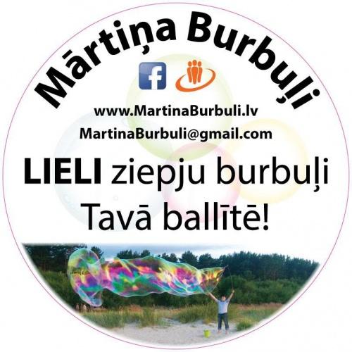 Mārtiņa Burbuļi