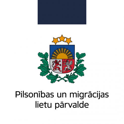 Pilsonības un migrācijas lietu pārvalde
