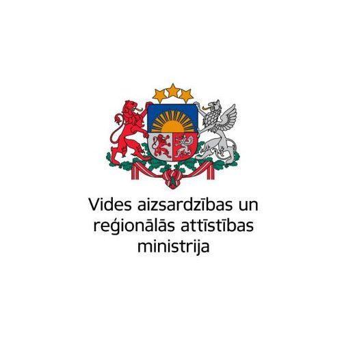 VARAM, Attīstības instrumentu departaments